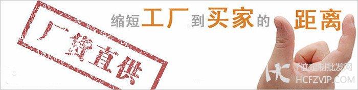 订做t恤衫,订做广告t恤衫,北京t恤衫订做(图1)
