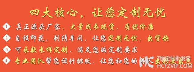 订做t恤衫,订做广告t恤衫,北京t恤衫订做(图2)