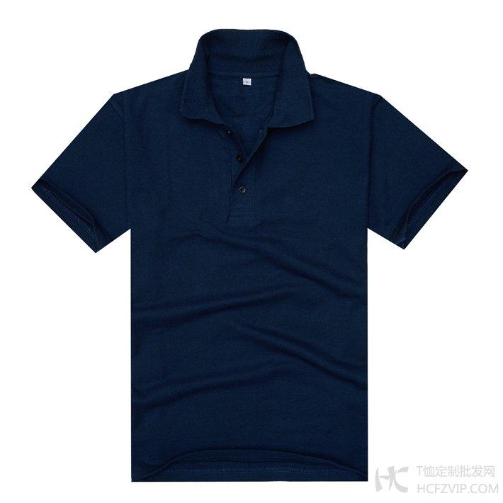 藏蓝色珠地网眼棉翻领T恤衫