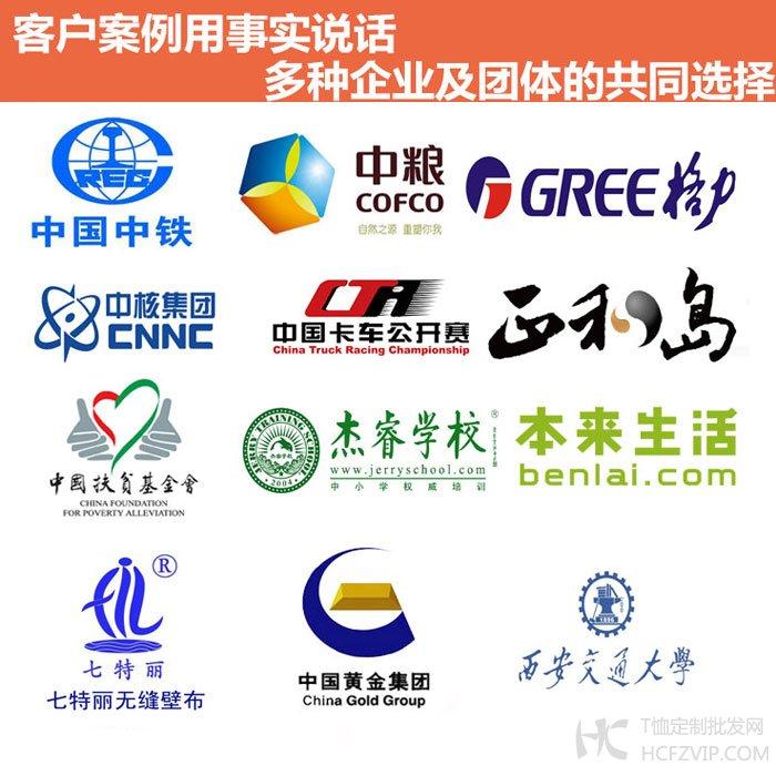 订做t恤衫,订做广告t恤衫,北京t恤衫订做(图23)