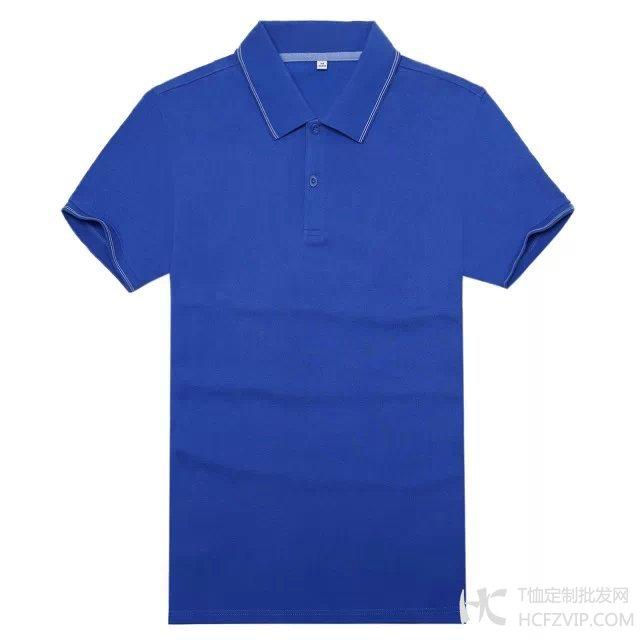 宝蓝色竹炭纤维翻领广告衫