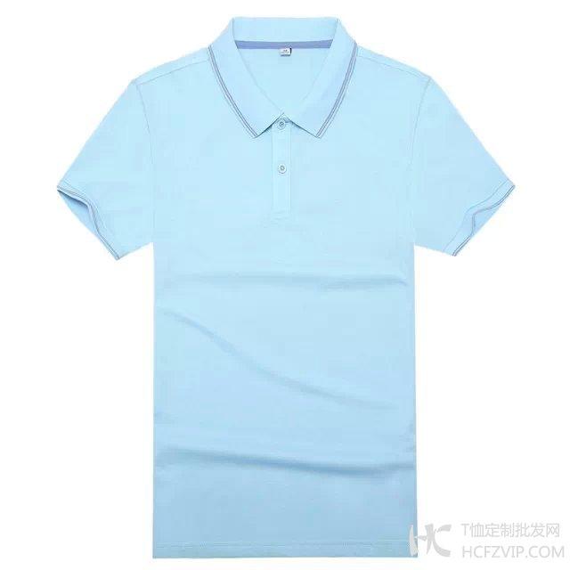 浅蓝色竹炭纤维翻领广告衫