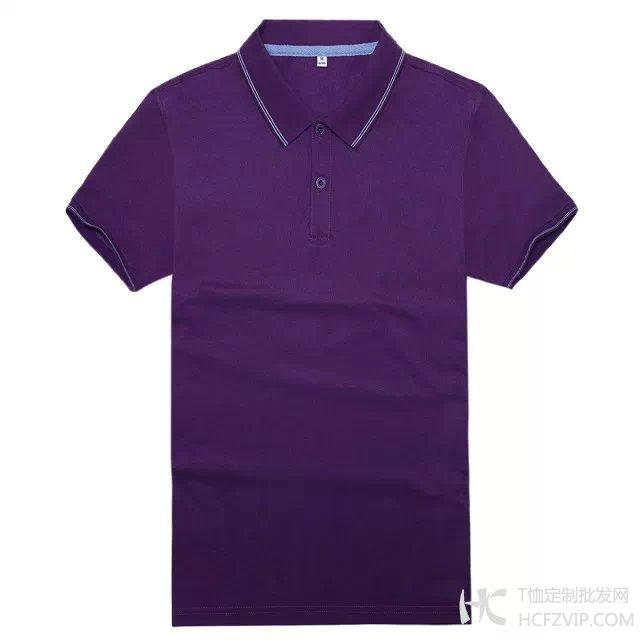 紫色竹炭纤维翻领广告衫