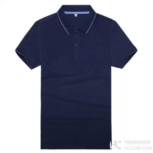 藏蓝色竹炭纤维翻领广告衫