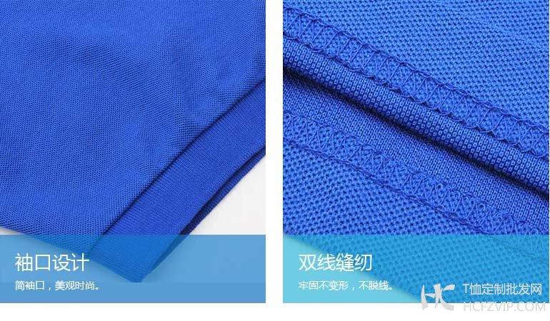 纯棉polo衫袖口细节